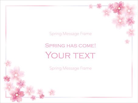 Spring message frame 9