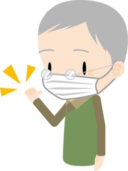 Wearing a mask (elderly man)