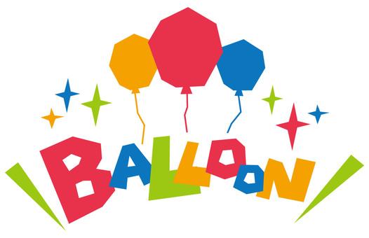 BALLOON ☆ balloon balloon ☆ logo
