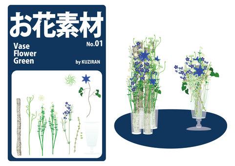 Flower material 01