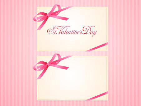 Pink Valentine's Message Card