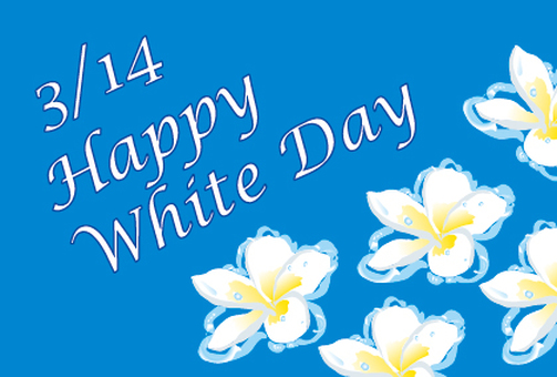 Happy White Day's POP advertisement