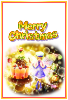 Christmas card (vertical arrangement)