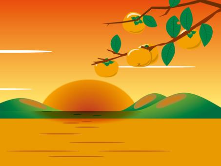 日落和柿子