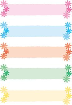 Border Frame - Flower