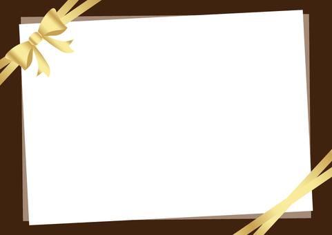 Gift Frame 005