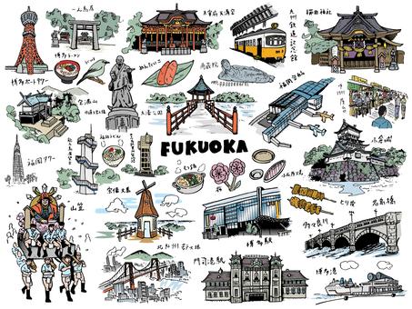 きんしゃい福岡県