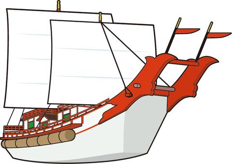 Tang sent the ship