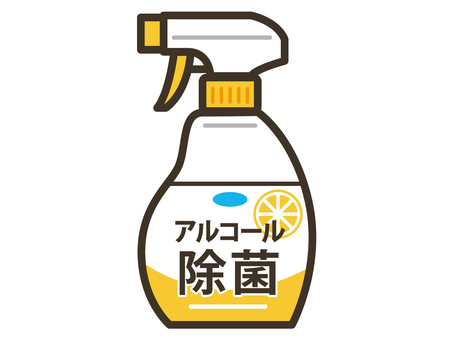 Disinfection spray 004