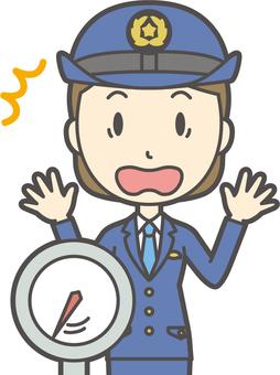 Policewoman-296-bust