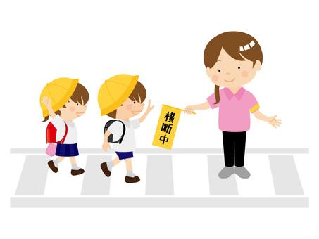 Elementary school student crossing crosswalk / type i / uta