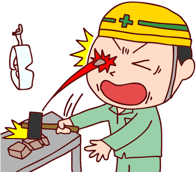 Illustration of occupational injury / dangerous work