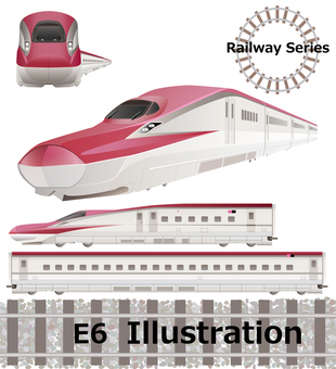 Shinkansen E6 series Tohoku Shinkansen