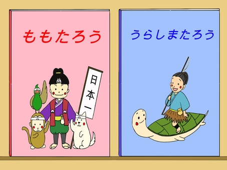Picture book 1