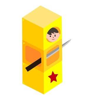 A sword penetrating the box