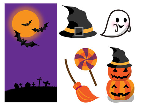 Halloween (Material)