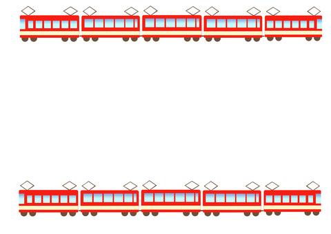 Train frame