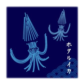Firefly squid night light