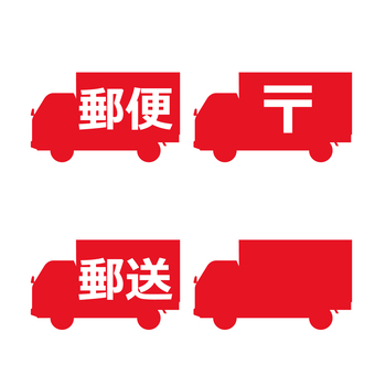 Truck icon 4 mail