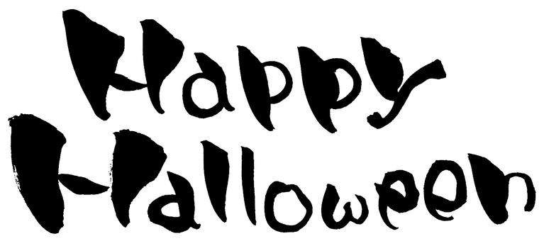 """Pen text """"Happy Halloween"""""""