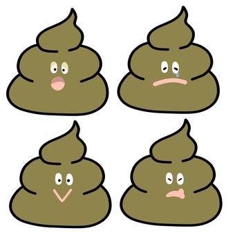 Poo ③