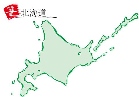 01 Hokkaido c