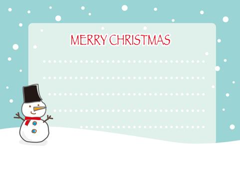 Christmas message card 2