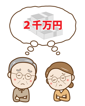 Senior 2 million yen savings have to worry about old age without