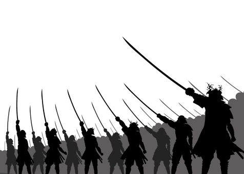 Sengoku army silhouette