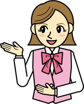 Women - receptionist