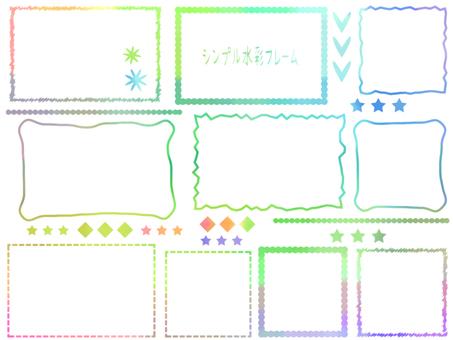 Simple watercolor frame