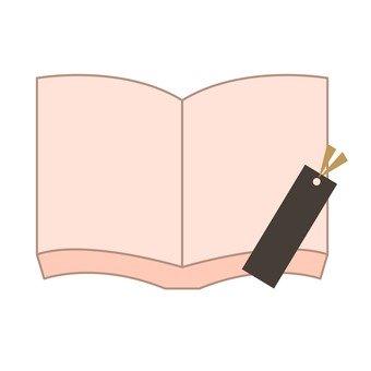 독서의 가을