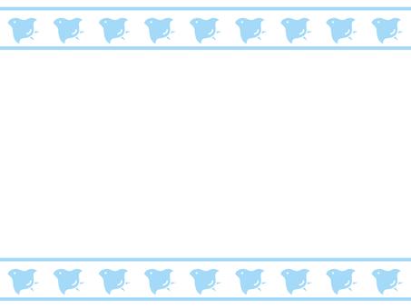 Chidori Blue