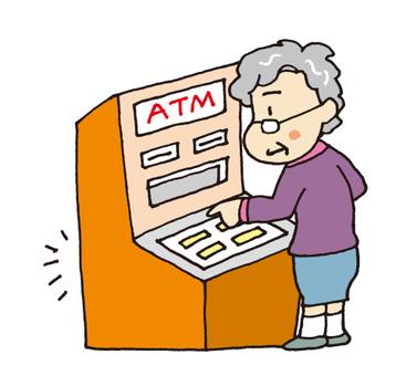 ATM お ば あ ち ゃ ん