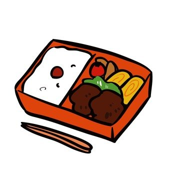 Lunch box 2