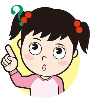 Pointing girls' children (doubts)