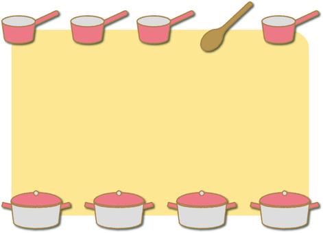 Kitchen frame 2