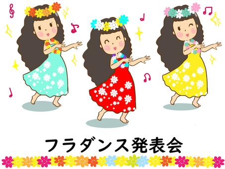 Hula Dance Samurai (3 daughters)