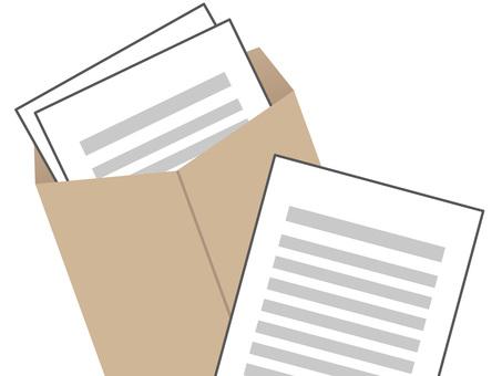 60723. 서류 봉투 2