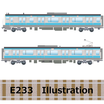 Commuter train E233 series Keihin Tohoku line illustration