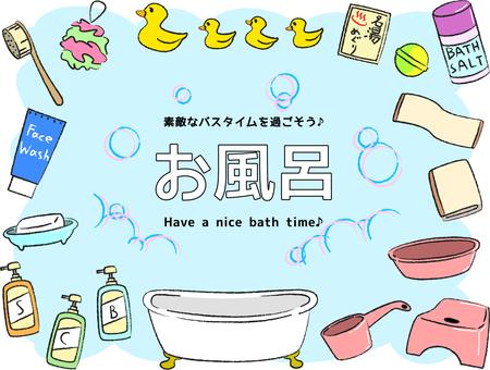 Bath goods