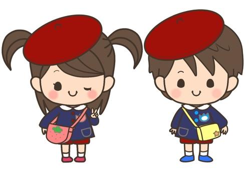 Children (boys and girls)