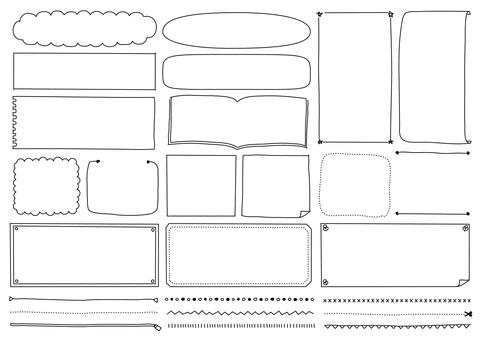 手寫材料1比花園(框架)