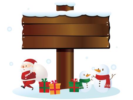 聖誕樹標誌