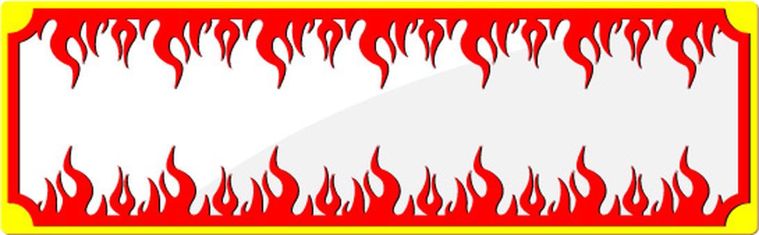 火幀幀火焰
