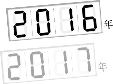 Calculator typeface _ 2016 - 2017