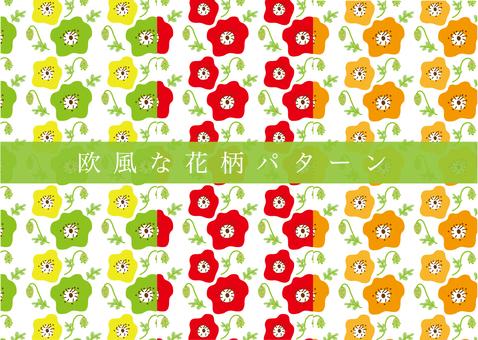 European-style floral pattern