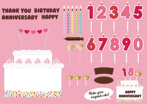 Anniversary cake birthday candle
