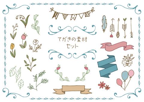 Handwritten material set