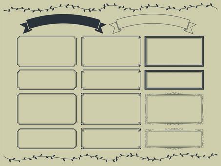 Design frame variety 02
